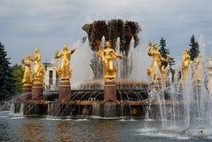 De Vriendschap van de fontein van Volkeren Stock Foto's