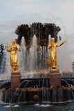 De Vriendschap van de fontein van Volkeren Stock Afbeelding