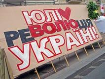 De Vrijheid van Bigboard voor Julia, Revolutie voor de Oekraïne, Stock Foto's