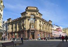 De vroegere bouw van Moskou International Trade Bank Stock Afbeeldingen