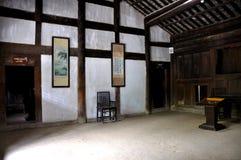 De Vroegere Woonplaats van Ruiqing van Luo Stock Afbeeldingen