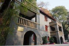 De vroegere woonplaats van Zhou Enlai op Wuhan-Universiteit Stock Foto