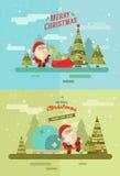De vrolijke achtergrond eps 10 van de Kerstmis vectorwinter Stock Afbeelding