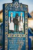 De vrolijke begraafplaats van Sapanta, Maramures, Roemenië Die begraafplaats is uniek in Roemenië en in Th Royalty-vrije Stock Afbeelding