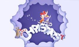 De vrolijke kaart van het Kerstmisontwerp met kinderen het sledding royalty-vrije illustratie
