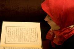 De vrouw van het mohammedanisme Stock Afbeelding
