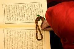 De vrouw van het mohammedanisme Stock Foto