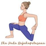 De vrouwen silhouetteren One-legged yoga van de koningsduif stelt Eka Pada Rajakapotasana Royalty-vrije Stock Foto
