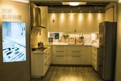 De Wandelgalerij van Shenzhenikea, het gebied van de keukenvertoning IKEA is het voortkomen uit een Noordse pakhuisketting, verko stock afbeeldingen