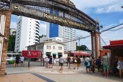 De Waterkant van het Jesseltonpunt in Kota Kinabalu, Sabah Royalty-vrije Stock Afbeeldingen