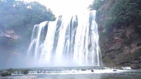 De Waterval van Huangguoshu
