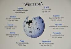 De website van Wikipedia Stock Foto's