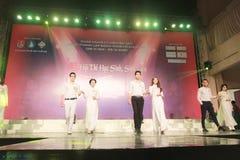 De wedstrijdstudenten, Studententalent Royalty-vrije Stock Foto