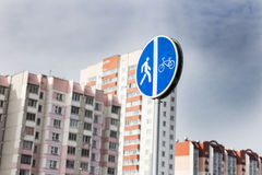 De weg van de fiets Royalty-vrije Stock Fotografie