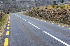 De weg van het asfalt Royalty-vrije Stock Fotografie
