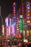 De Weg van Nanjing bij nacht stock afbeeldingen