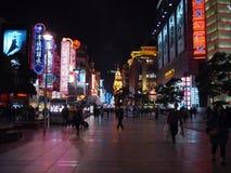 De Weg van Nanjing in Shanghai Royalty-vrije Stock Fotografie