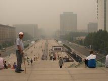 De Wereld Art Museum van Peking Stock Afbeelding