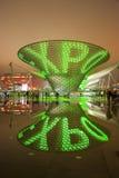 de wereld Expo van 2010 Royalty-vrije Stock Fotografie
