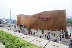 de wereld Expo van 2010 Stock Afbeelding