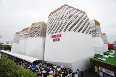 de wereld Expo van 2010 Royalty-vrije Stock Foto