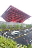de wereld Expo van 2010 Stock Fotografie
