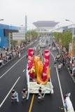 de wereld Expo van 2010 Royalty-vrije Stock Foto's