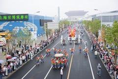 de wereld Expo van 2010 Royalty-vrije Stock Afbeelding