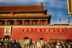 De wereld ` s grootste vierkante Tiananmen China, Peking Een populaire toeristenbestemming Royalty-vrije Stock Foto