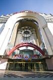 De Wereld van Lotte, Seoel Royalty-vrije Stock Foto