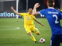 De Wereldbeker 2018 kwalificerend spel de Oekraïne v van FIFA IJsland Stock Afbeelding
