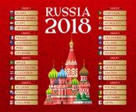 De Wereldbeker van Rusland 2018 Vector Illustratie