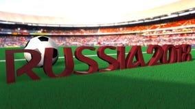 De Wereldbekerembleem van FIFA van Rusland 2018 Stock Foto's