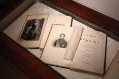 De werken van Alexander Pushkin, volume één, uitgave van 1855 en stock afbeelding