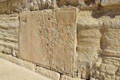 De westelijke steen van de Muur, Jeruzalem. Royalty-vrije Stock Foto