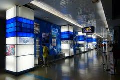 De wetenschap en de Technologiemuseum van Sichuan Royalty-vrije Stock Afbeelding
