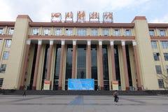 De wetenschap en de Technologiemuseum van Sichuan Stock Foto's
