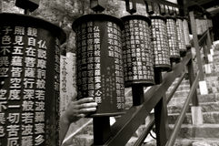 De wielen van het gebed Royalty-vrije Stock Foto's