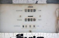 De Wijnoogst van de brandstofautomaat Stock Fotografie
