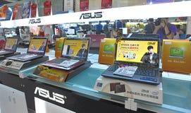 De winkel van Asus Stock Fotografie
