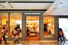 De Winkel van clubmonaco Stock Fotografie