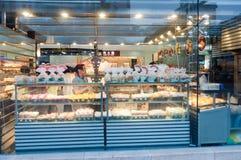De winkel van de cake Royalty-vrije Stock Afbeeldingen