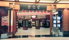 De winkel van de EU Yan Sang in Hongkong Stock Afbeelding