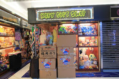 De winkel van de Kobygift in Hongkong Royalty-vrije Stock Fotografie