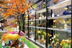 De winkel van de kunstbloemdecoratie Stock Afbeelding