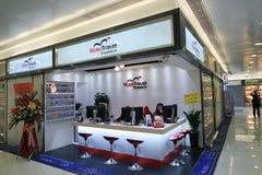 De winkel van de musereis in Hongkong Royalty-vrije Stock Afbeelding