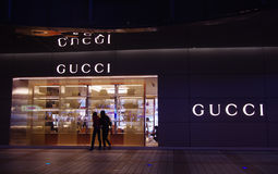 De winkel van GUCCI in Wangfujing Straat, Peking Stock Afbeelding