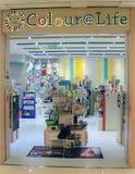 De winkel van het kleurenleven in Hongkong Stock Afbeelding