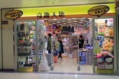 De winkel van het sprookjesland in Hongkong royalty-vrije stock foto's