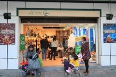 De winkel van Jipijapa in Hong kveekoong Stock Fotografie